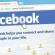 facebook research fellowship application