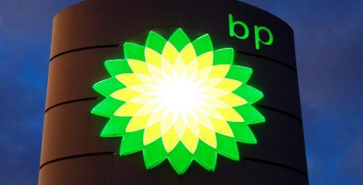 British-Petroleum-BP_STEM-Academies